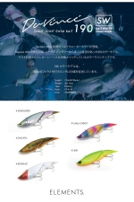 エレメンツ ELEMENTS- Davinci 190 SALTWATER COLOR MODEL